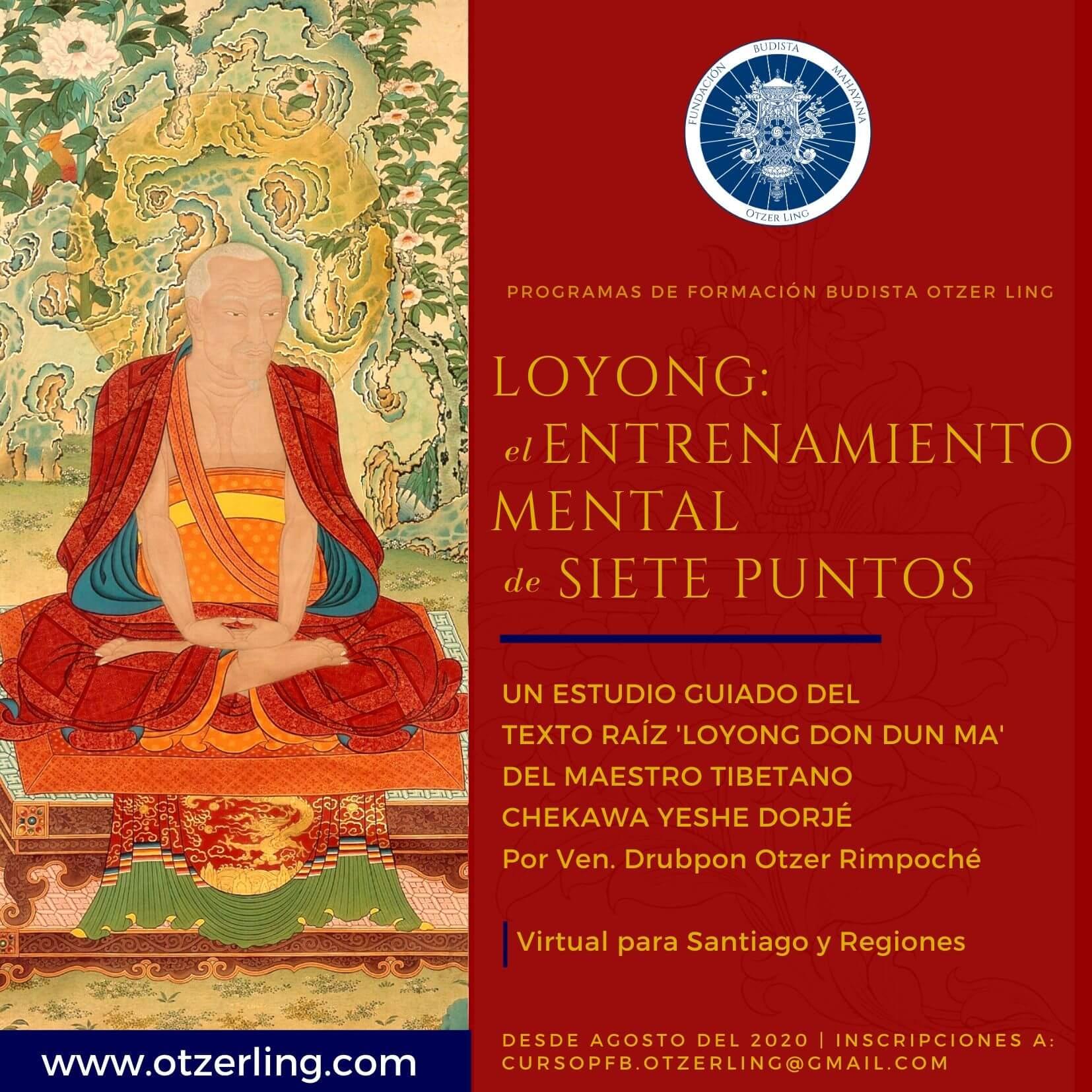 Programa de Formación Budista: Loyong – El Entrenamiento Mental de Siete Puntos